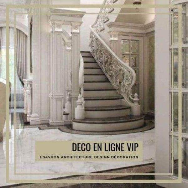 'Déco en Ligne VIP' Une étude experte de votre pièce, une recherche de produits d'exception, Le Must pour un projet unique, élégant et raffiné, sans rendez-vous et à votre rythme